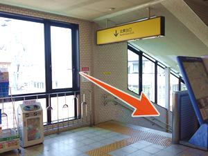 松原市にしかわ整骨院へのアクセス写真2